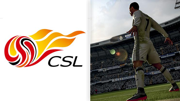 Fans will be hoping the Chinese Super League features in FIFA 18