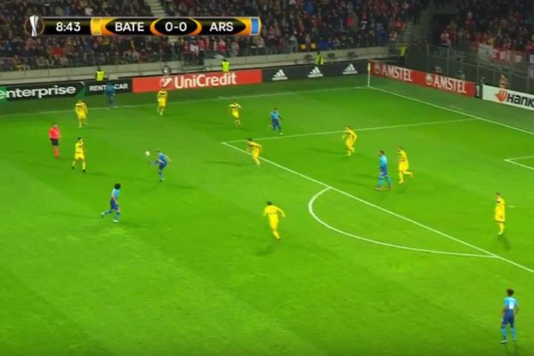 Wilshere receives the ball from the wing and control's brilliantly on the turn