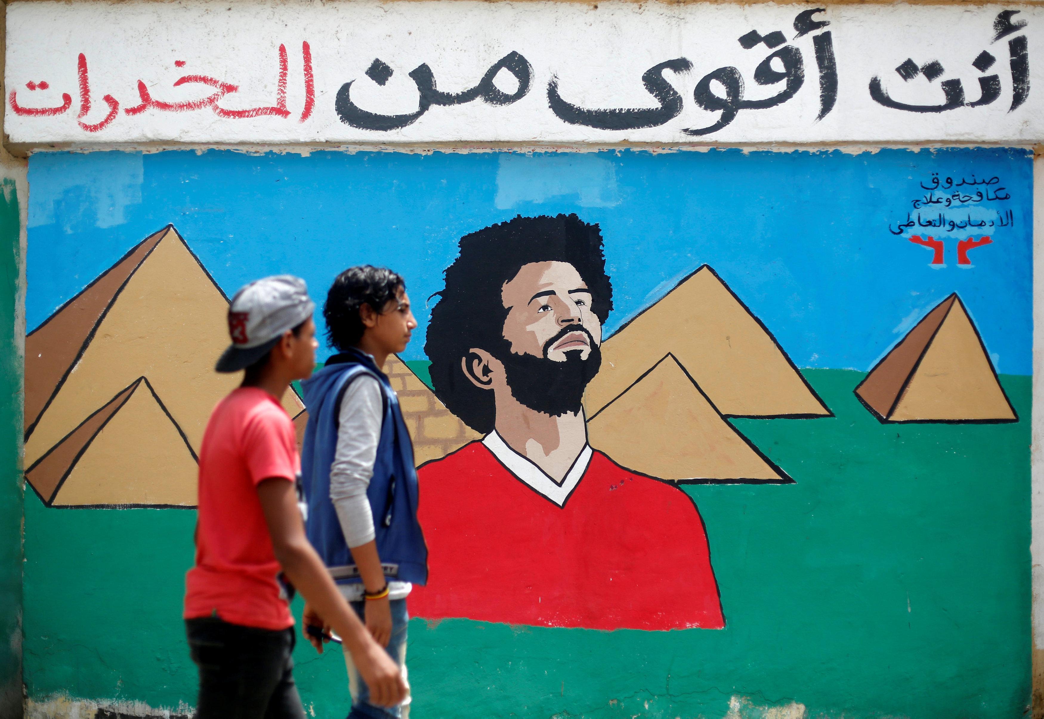A new Egyptian landmark?