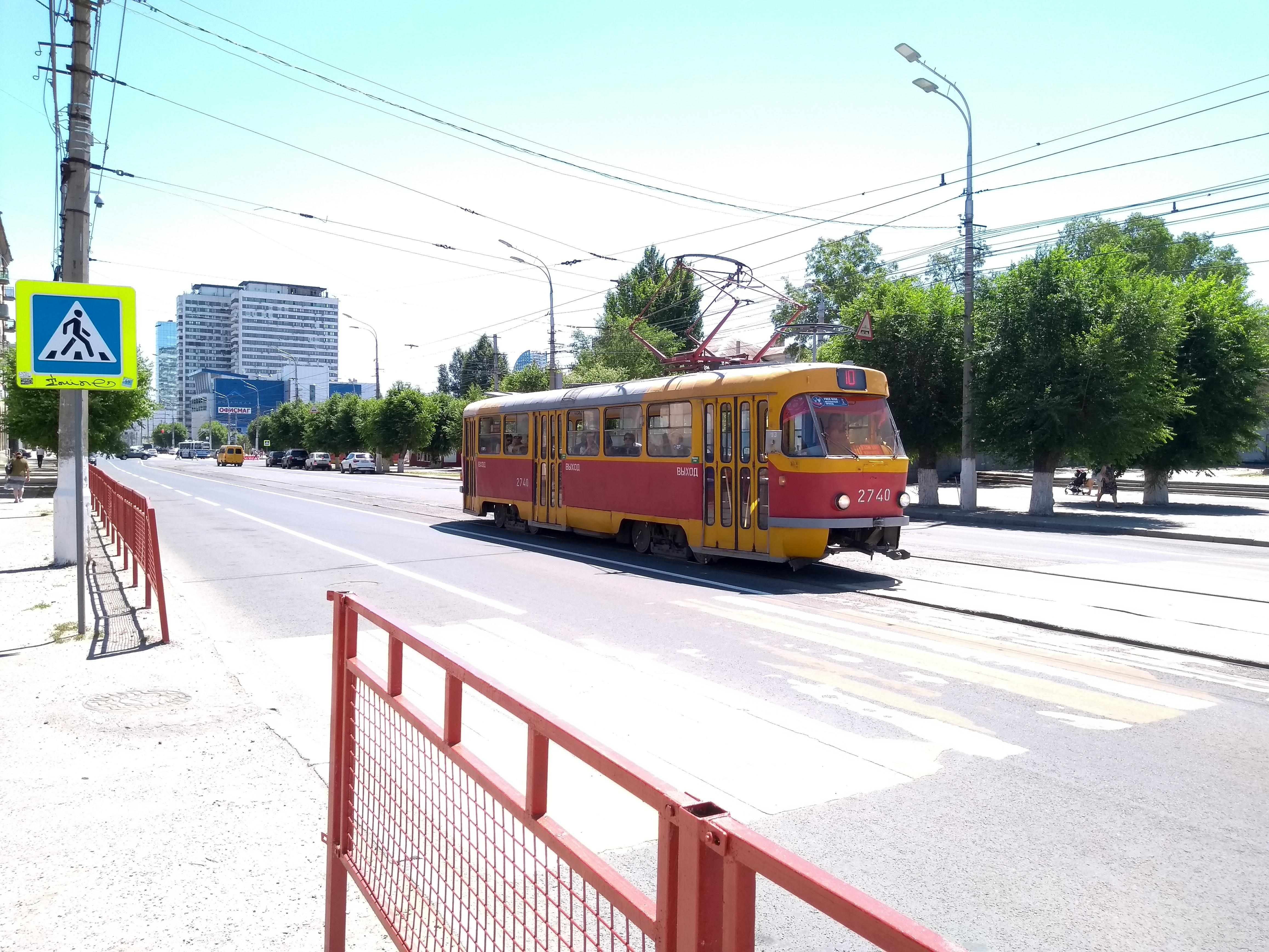 What Volgograd lacks in public transport, it makes up for in kindness