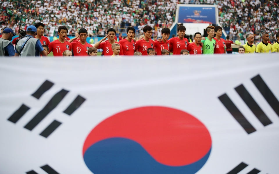 The South Korean players before kick-off