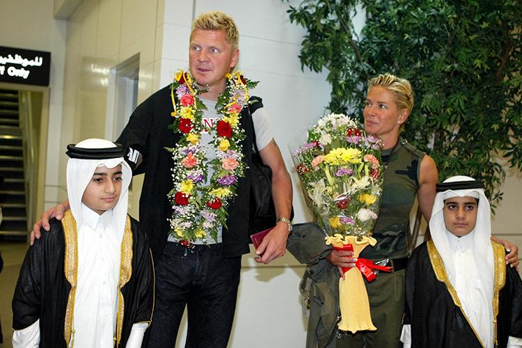 Hawaii meets Qatar